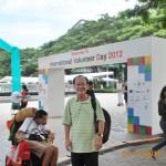 Ngày tình nguyện quốc tế 2012 tại Singapore