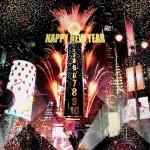 Một chút lịch sử về nghi thức quả cầu rơi trên Quảng trường Thời đại New York lúc Giao thừa (New York Times Square Ball Drop)