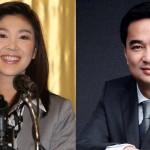 Kim Đồng, Ngọc Nữ trên chính trường Thái Lan