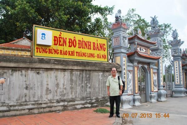130709-phphuoc-dendo-bacninh-007_resize