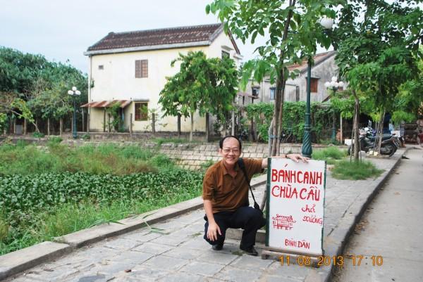 130811-phphuoc-hoian-20-2000