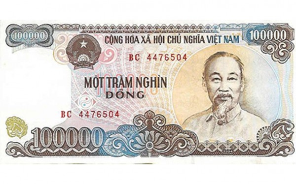 the world's 10 least valuable currencies-01-vietnamdong