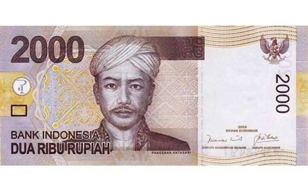 the world's 10 least valuable currencies-02-Indonesian rupiah