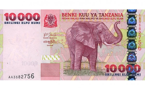 the world's 10 least valuable currencies-04-Tanzanian shilling
