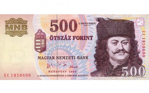 the world's 10 least valuable currencies-07-Hungarian forint