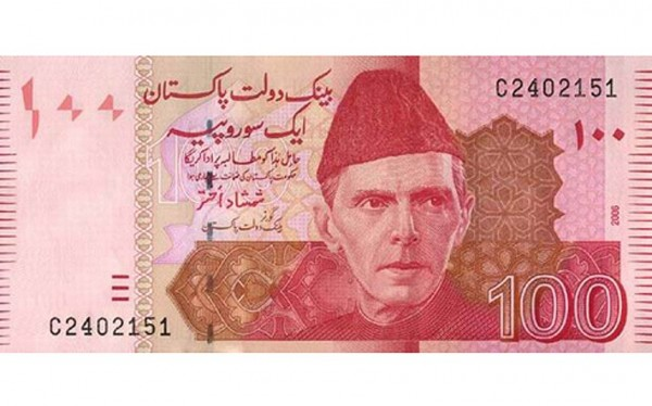 the world's 10 least valuable currencies-08-Pakistani rupee