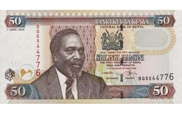 the world's 10 least valuable currencies-09-Kenyan shillings