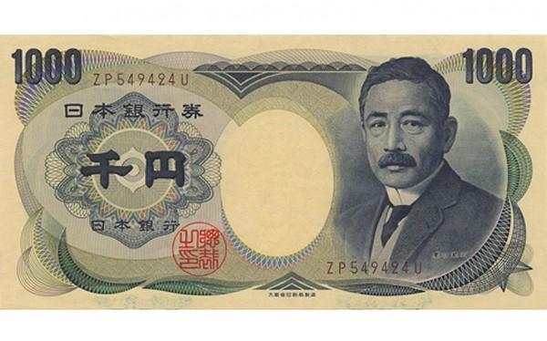 the world's 10 least valuable currencies-10-Japanese yen
