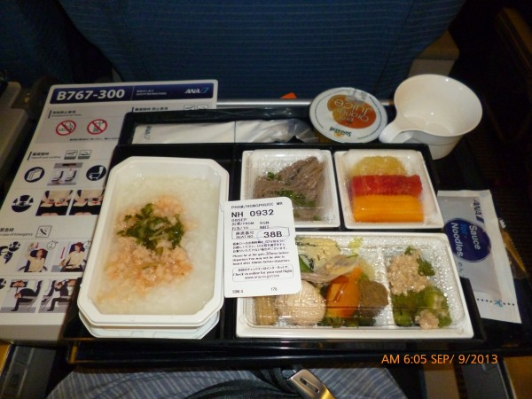 130909-phphuoc-tokyo-narita-023_resize