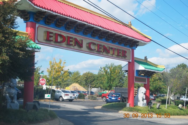130930-phphuoc-eden-mall-virginia-002_resize