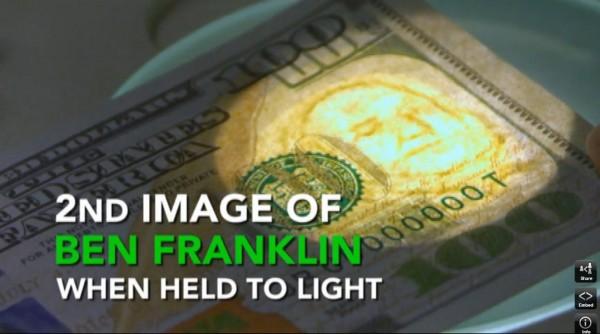 131008-new 100usd bill-2rd-image-franklin