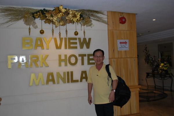 081109-phphuoc-philippines-manila-035_resize