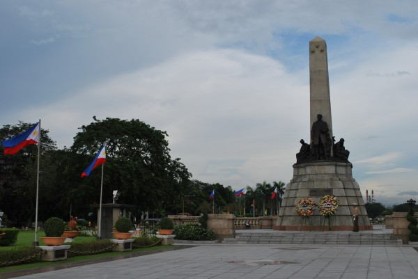 081109-phphuoc-philippines-manila-036_resize
