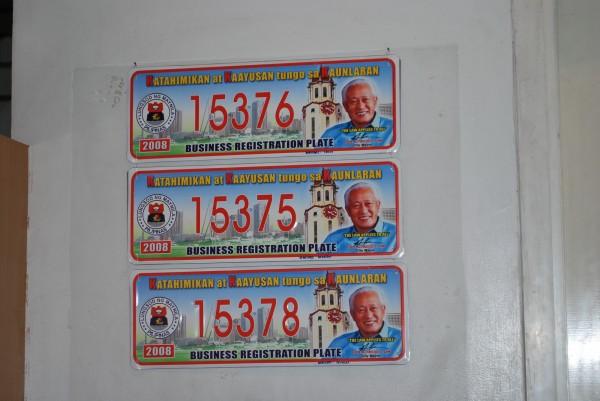 081110-phphuoc-philippines-manila-041_resize