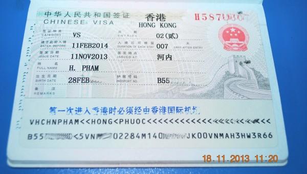 131118-phphuoc-visa-hongkong-edited_resize