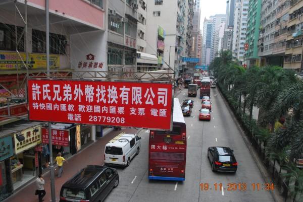 131119-phphuoc-nvidia-siggraph-hongkong-023_resize
