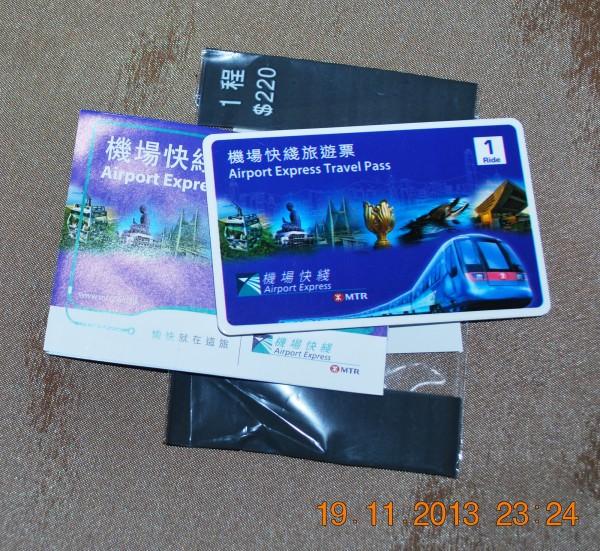 131119-phphuoc-nvidia-siggraph-hongkong-090_resize