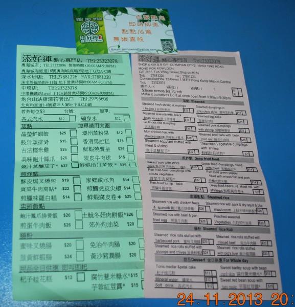 131119-phphuoc-nvidia-siggraph-hongkong-091_resize