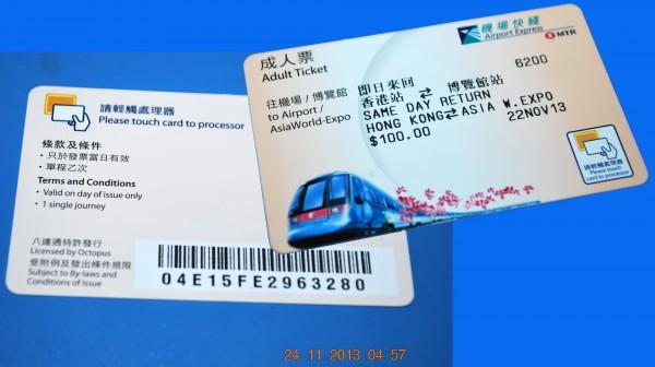 131122-phphuoc-nvidia-siggragh-hongkong-076_resize