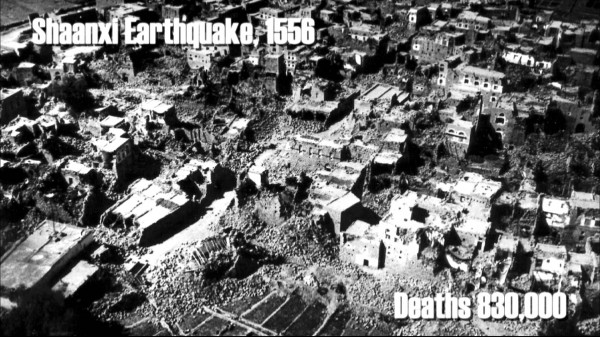shaanxi-earthquake-1556