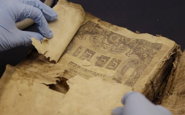 iraq-hebrew-documents