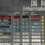 Có quá nhiều điều lạ và khó hiểu về vụ máy bay Malaysia Airlines mất tích