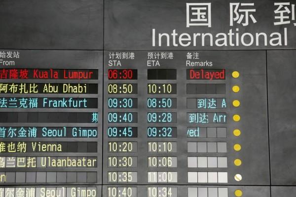 140308-missing-flight-beijing-info