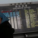 Vẫn chưa tìm thấy dấu vết chiếc máy bay MH370 lâm nạn