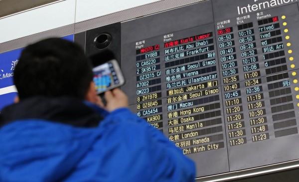 140308-missing-flight-kualalumpur-beijing-airport-07