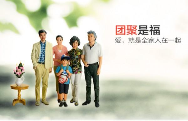 3d-printing-family