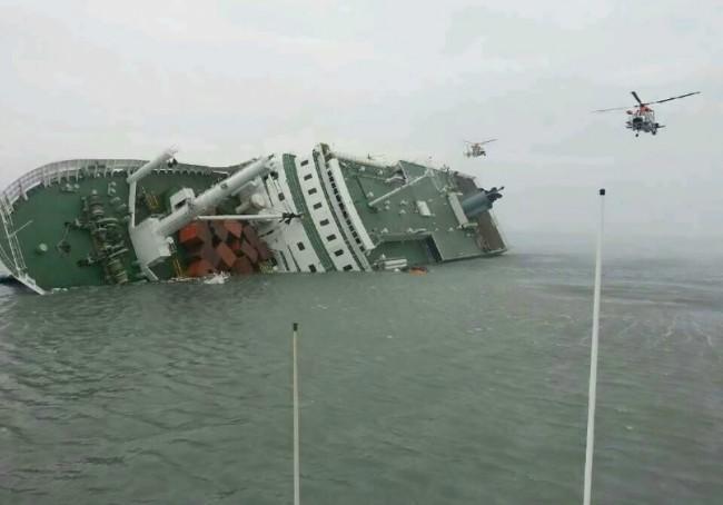 140416-skorea-sunken ferry-32