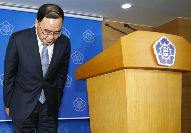 140427-korea-sewol-ferry-prime-minister-chung