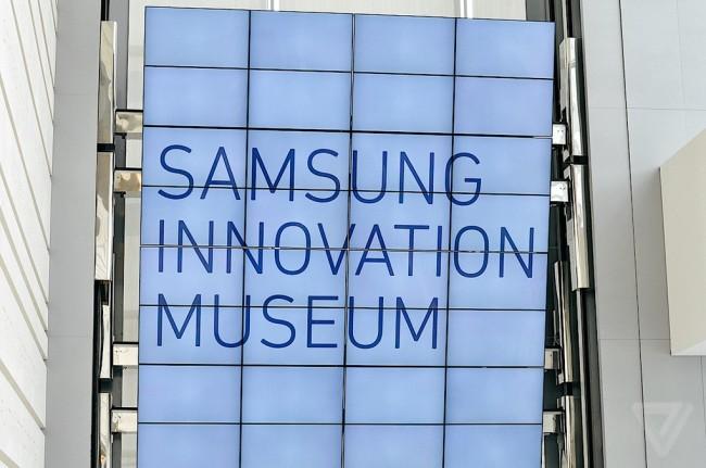 Samsung Innovation Museum -02