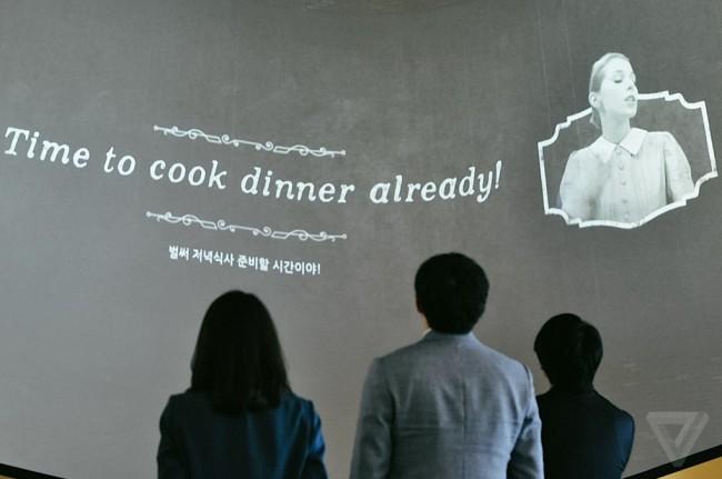 Samsung Innovation Museum -06