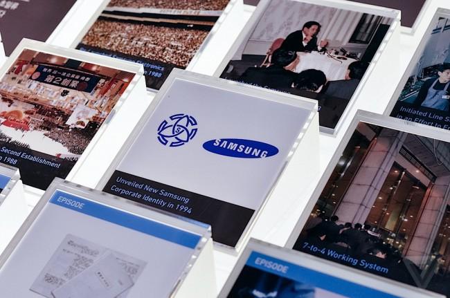 Samsung Innovation Museum -10