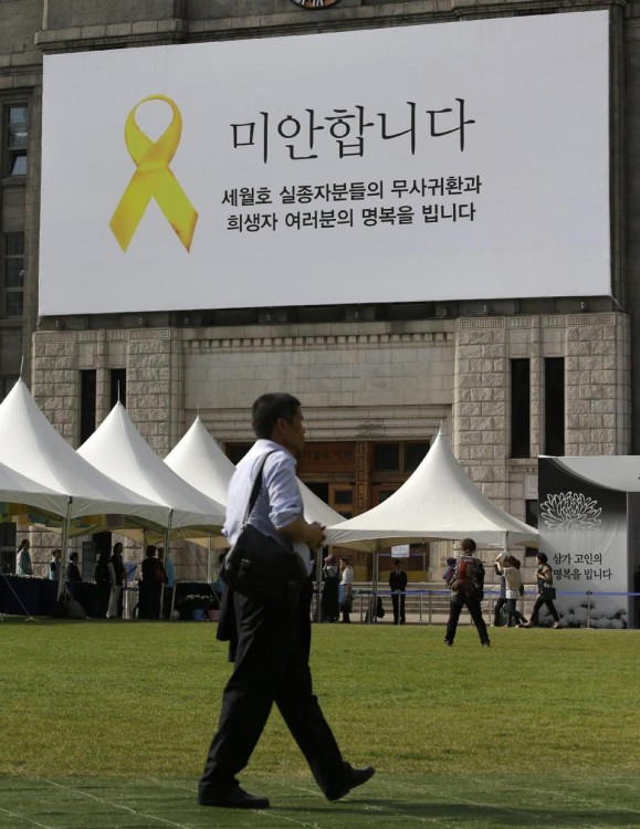 140516-seoul-city-hall-sorry-banner