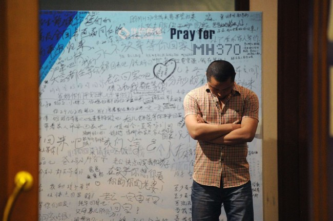 Malaysia-Airlines-Flight-MH370-beijing-01