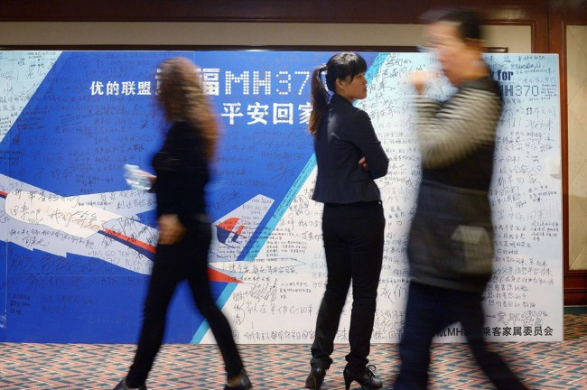 Malaysia-Airlines-Flight-MH370-beijing-02