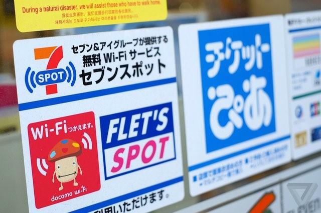 free-wifi-japan