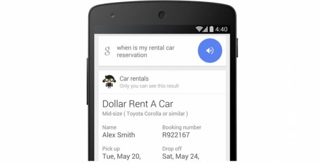 google-search-rental-car-remider