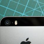 Công nghệ chụp ảnh mới của Apple