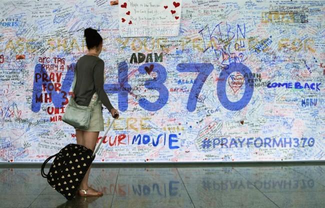 malaysia-mh370-artwork-march-18-2