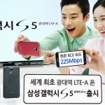 Samsung tung ra phiên bản Galaxy S5 LTE-A mới có màn hình 2K