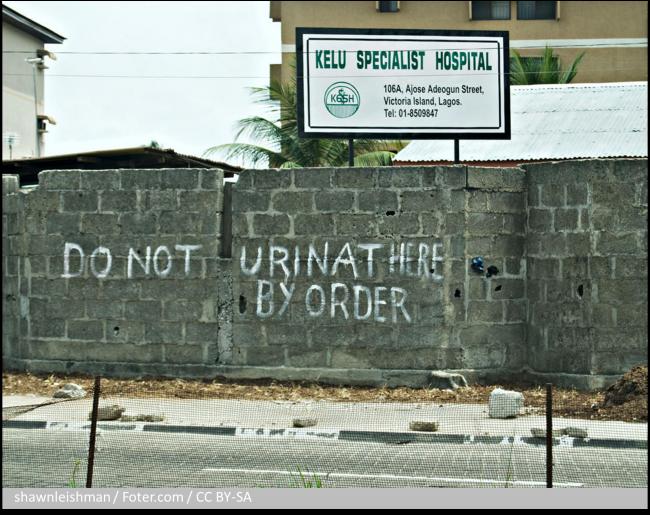 not-street-urinate-08