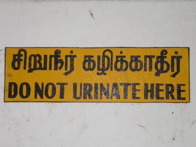 street-urinate-06