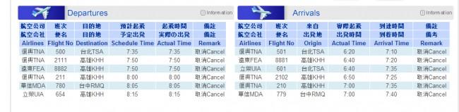 140724-taiwan-plane-crash-07