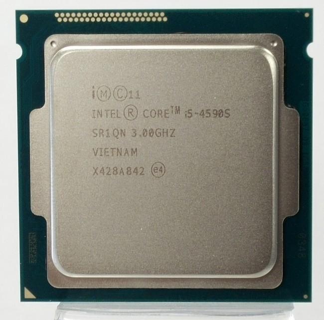 140729-intel-cpu-dautien-sx-vietnam-phphuoc-062_resize