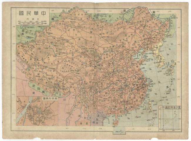 Chinas-administrative-division-1930s