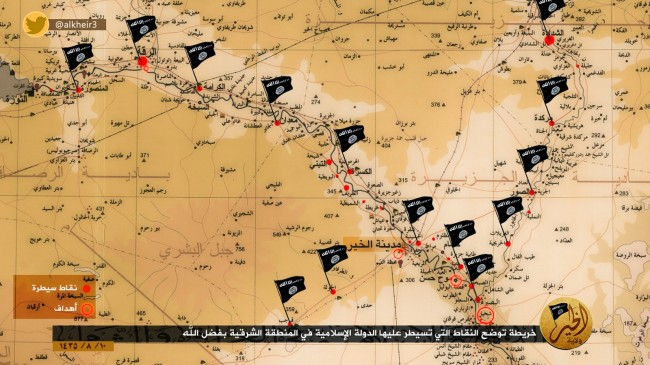 ISIS sites in Syria and Iraq