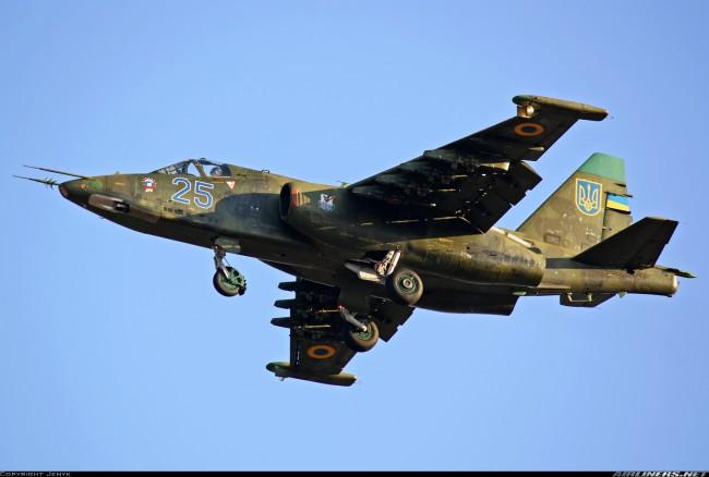 su-25-ukraine